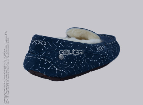 Ansley Constellation Navy