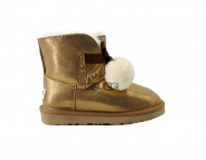 Kids Gita Metallic Chestnut