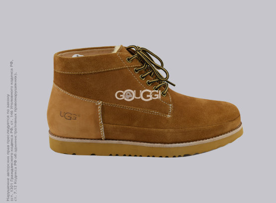 Mens Bettany Chestnut
