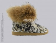 Jimmy Choo Fox Travel Grey