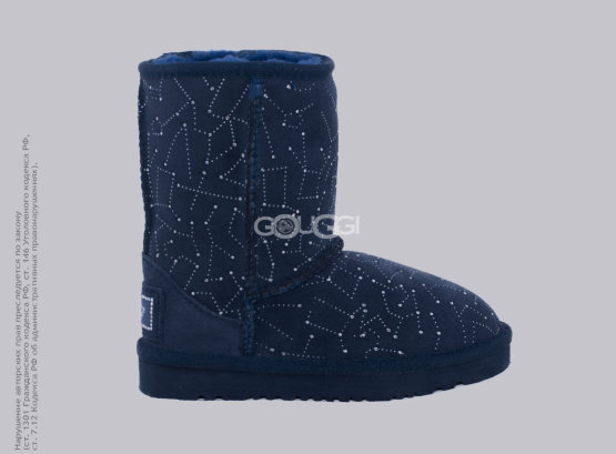 Kids Classic Short Constellation Navy